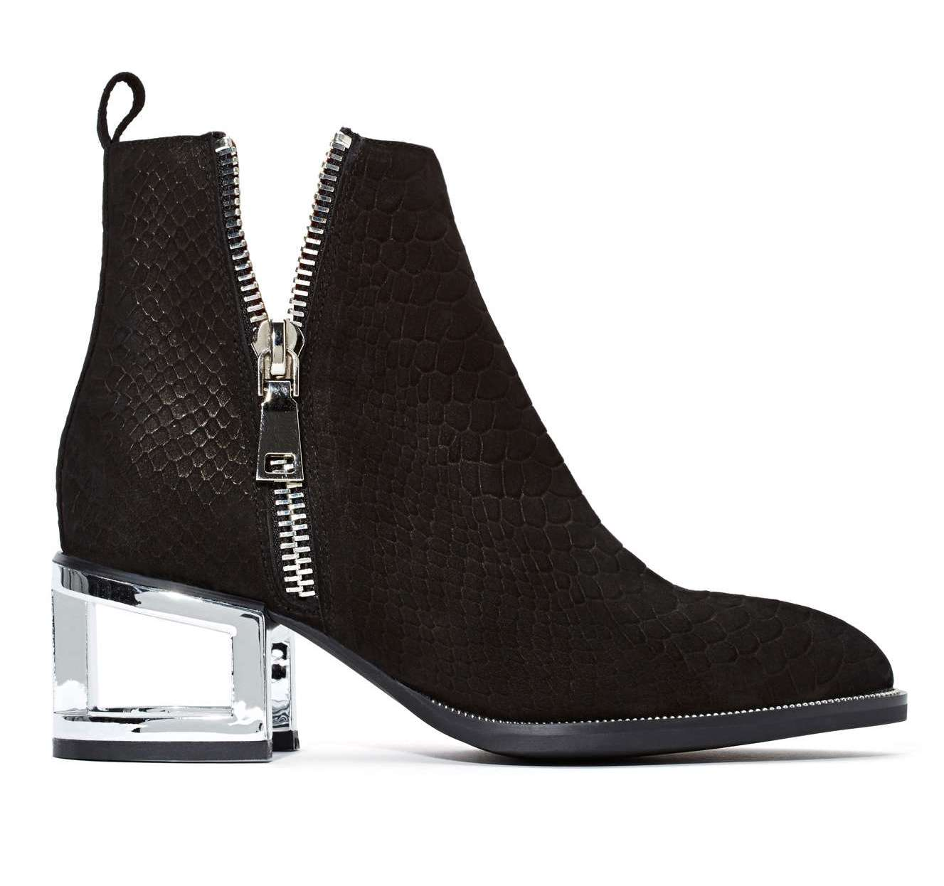 Pick Of The Day: Jeffrey Campbell Boone Bootie